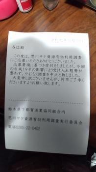 KIMG0171.JPG